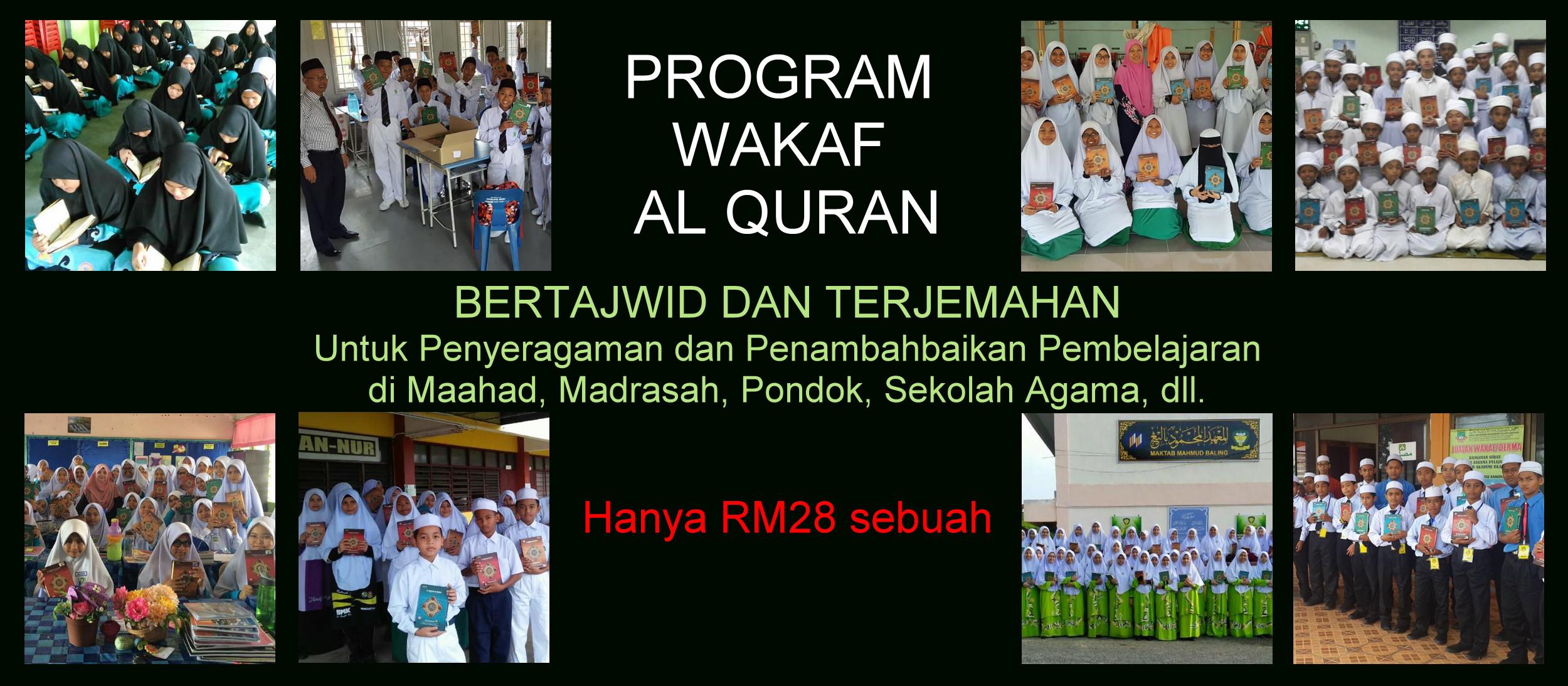 Program Wakaf Quran